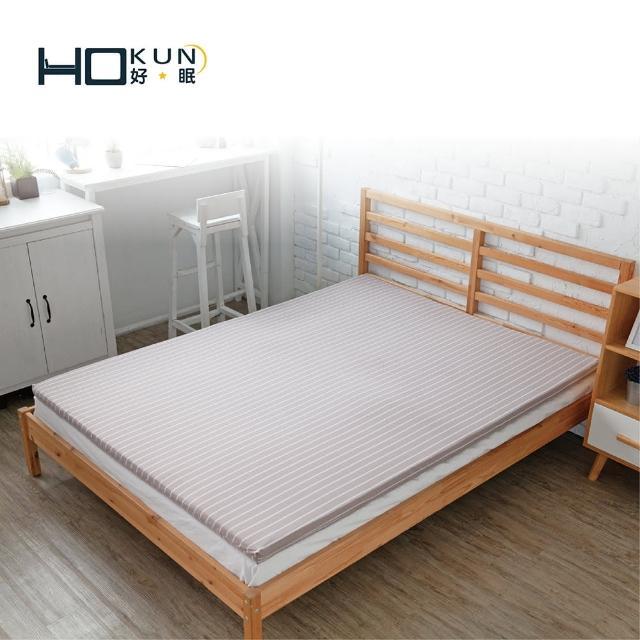 【Hokun】釋壓感溫5公分記憶床墊(雙人5尺 真空壓縮卷包)