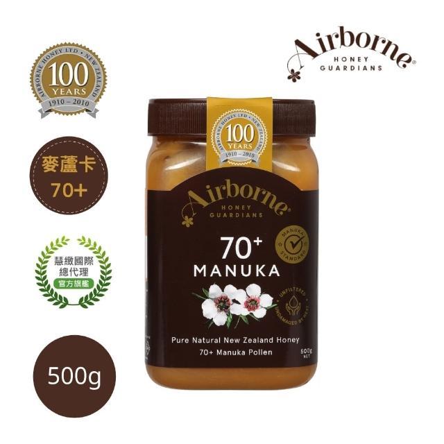 【Airborne 艾爾邦】麥蘆卡蜂蜜 500克 花粉含量70+(液體黃金 吃出免疫力)