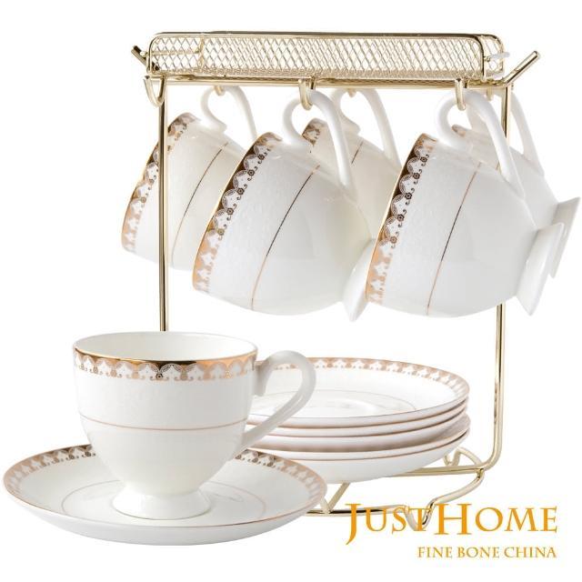 【Just Home】緻金高級骨瓷6入咖啡杯盤組附收納架(附禮盒)