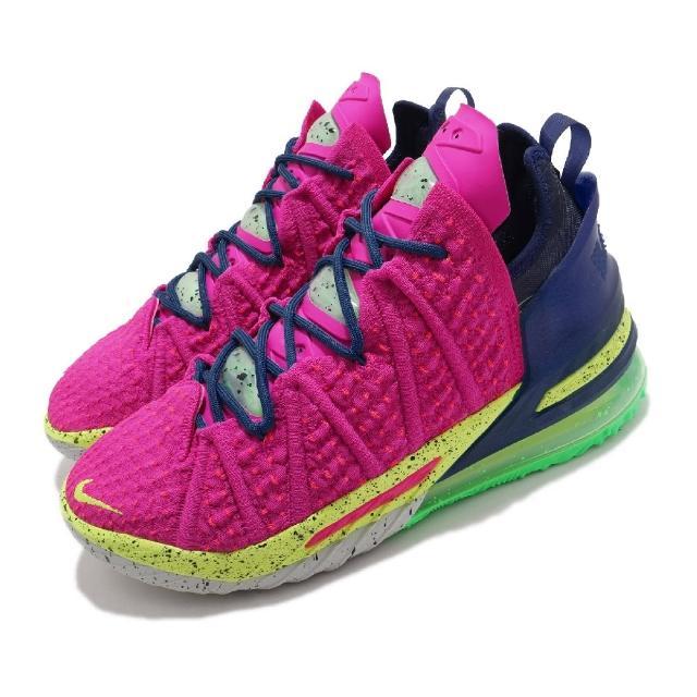 【NIKE 耐吉】籃球鞋 Lebron XVIII EP 運動 男鞋 明星款 避震 包覆 氣墊 舒適 球鞋 粉 彩(DB7644-600)