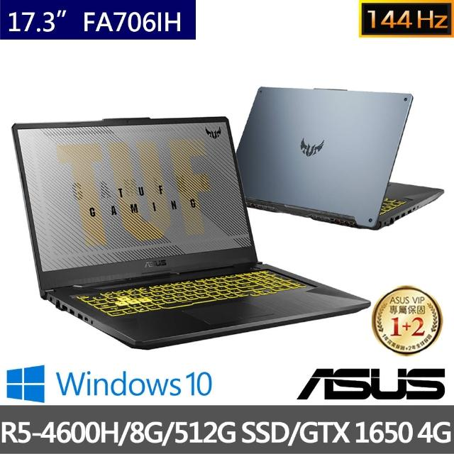 【ASUS 華碩】TUF Gaming FA706IH 17.3吋144Hz電競筆電-灰(R5-4600H/8G/512G PCIE SSD/GTX 1650 4G/W10)
