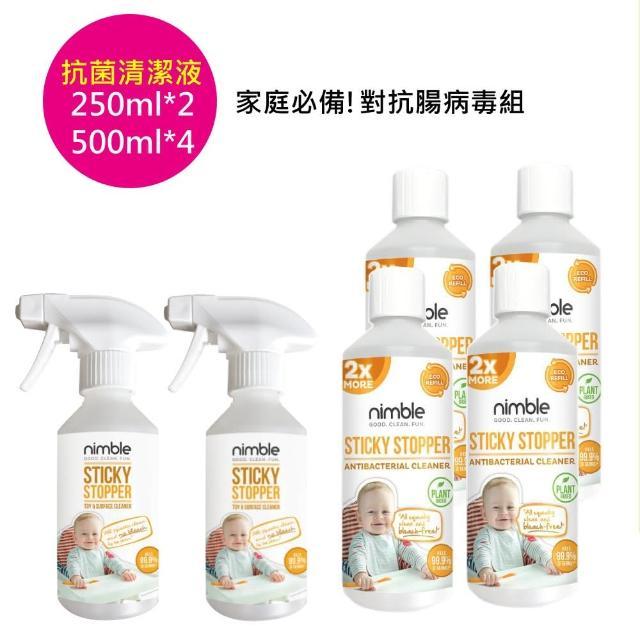 【英國靈活寶貝】髒小孩萬用乳酸抗菌清潔液 - 黏膩髒污剋星(250mlx2+500mlx4)