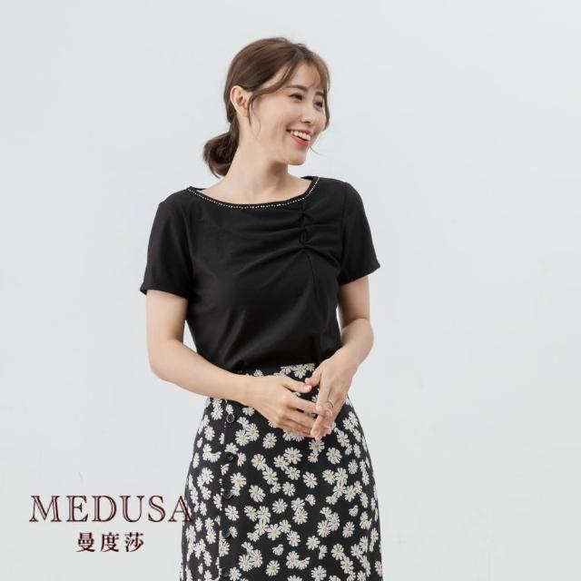 【MEDUSA 曼度莎】水鑽抓皺針織上衣(M-XL) 上班穿搭 職場穿搭 素面百搭上衣(601-7100A)