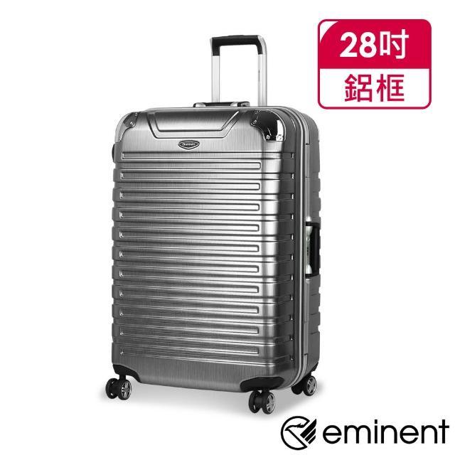 【eminent 萬國通路】行李箱 28吋 100%德國拜耳PC材質 旅行箱 雙排靜音輪 9Q3(多色任選)