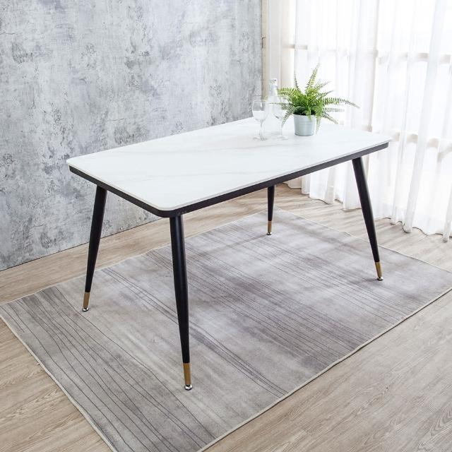 【BODEN】凱思4.3工業風白色岩板餐桌/石面餐桌