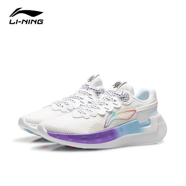 【LI-NING 李寧】逍遙男子減震跑鞋 標準白(ARHR043-6)