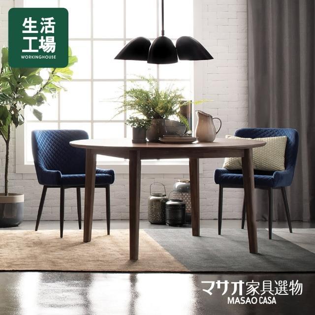 【生活工場】維斯天鵝絨餐椅-深藍色