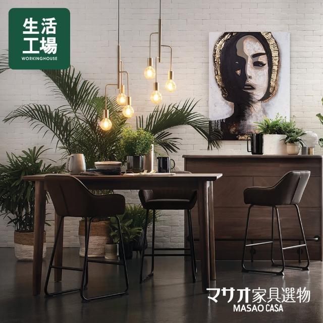 【生活工場】特洛伊現代風皮革吧檯椅