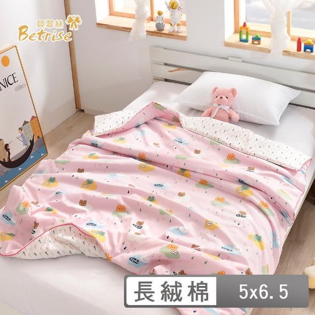 【Betrise】卡通 頂級300織100%精梳長絨棉鋪棉涼被一入-獨家加大尺寸(熊熊軟糖)