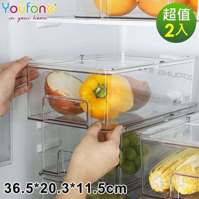 【YOUFONE】廚房透明冰箱蔬果收納盒M-2入組(附蓋)
