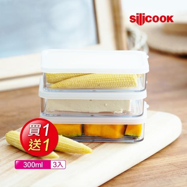 【Silicook】韓國Silicook 冰箱收納盒 300ml(三件組)