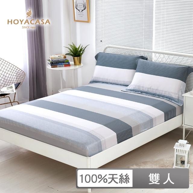【HOYACASA】100%天絲床包枕套三件組-時尚紐約(雙人)