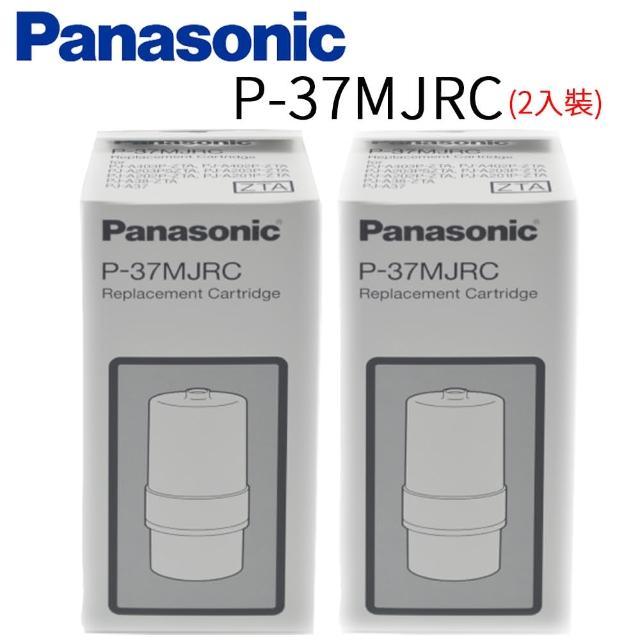 【Panasonic 國際牌】國際牌除菌濾心(P-37MJRC 2入)