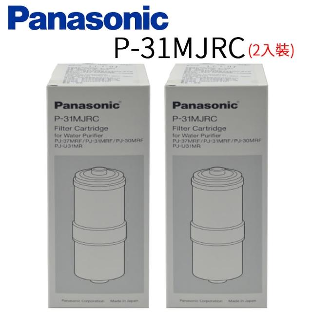 【Panasonic 國際牌】除菌濾心(P-31MJRC 2入)