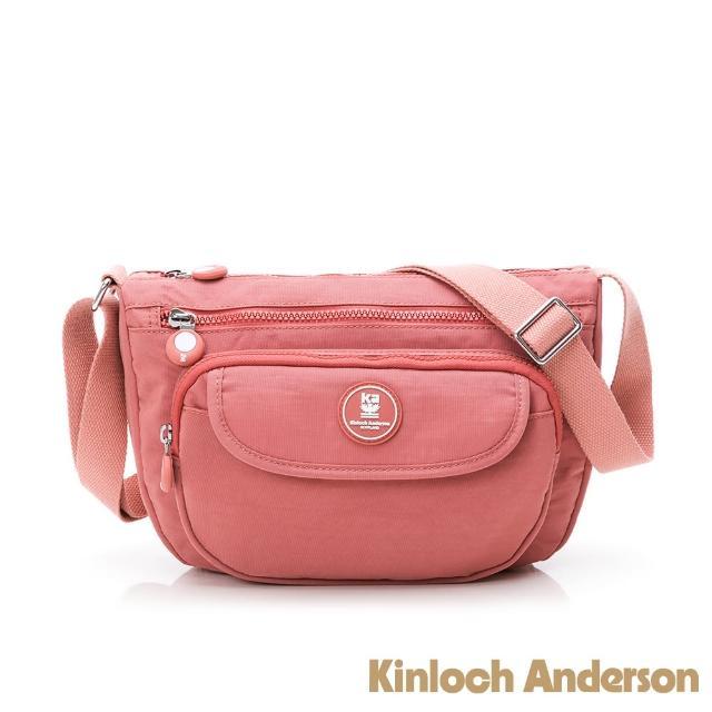 【Kinloch Anderson】FRANCIS 多功能隔層斜側包(桃紅色)
