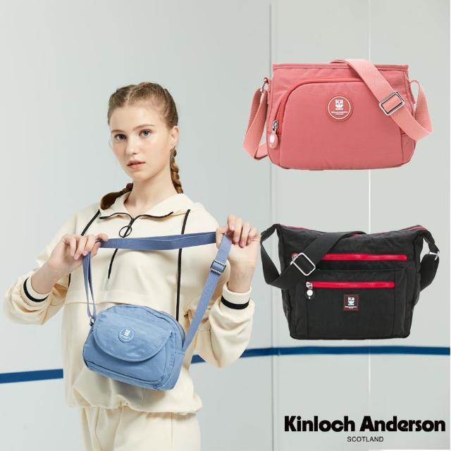 【Kinloch Anderson】FRANCIS 翻蓋斜側包(桃紅色)
