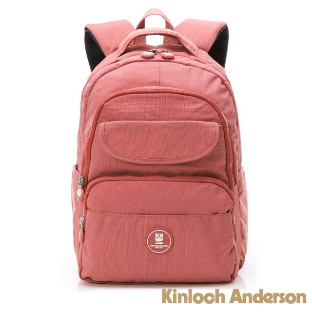 【Kinloch Anderson】FRANCIS 多功能後背包(桃紅色)