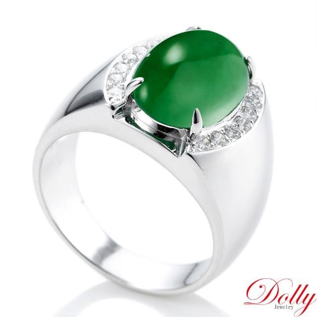 【DOLLY】緬甸 冰種翠綠翡翠 18K金鑽石男戒