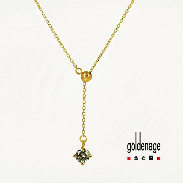 【金石盟】鑽石Y字黃金項鍊0.67錢±0.02錢(9999純金製造)