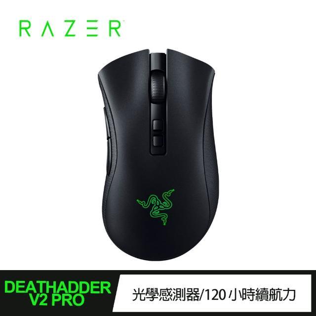 【Razer 雷蛇】DeathAdder V2 Pro 煉獄☆蛇V2 Pro版 無線電競滑鼠