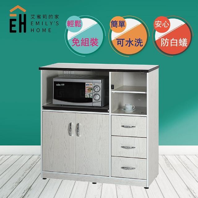 【艾蜜莉的家】3.3尺塑鋼電器櫃