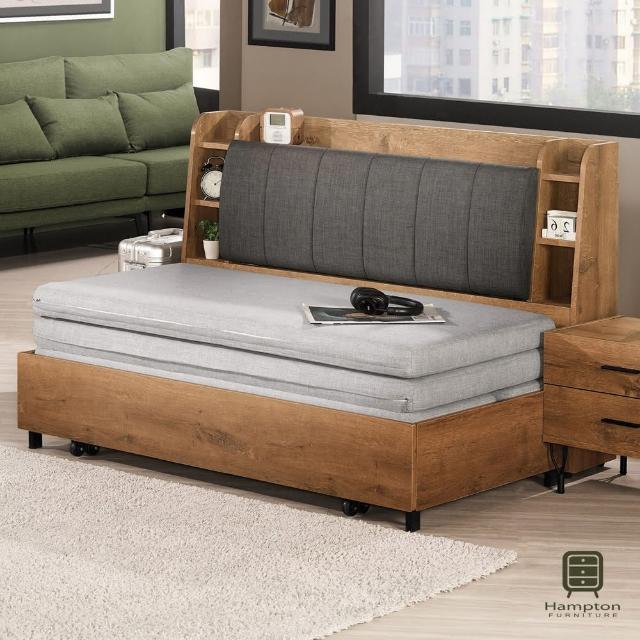 【Hampton 漢汀堡】佛洛德6尺被櫥式多功能沙發床(一般地區免運費/沙發/沙發床)