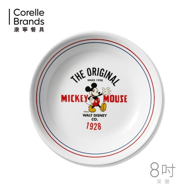 【CorelleBrands 康寧餐具】經典米奇8吋深盤