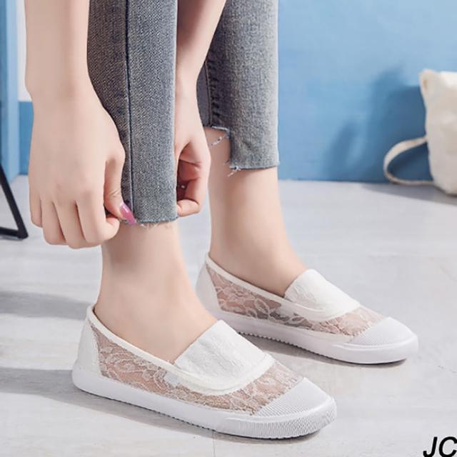 【JC Collection】時尚透氣蕾絲網紗舒適柔軟鞋底懶人休閒鞋(白色)
