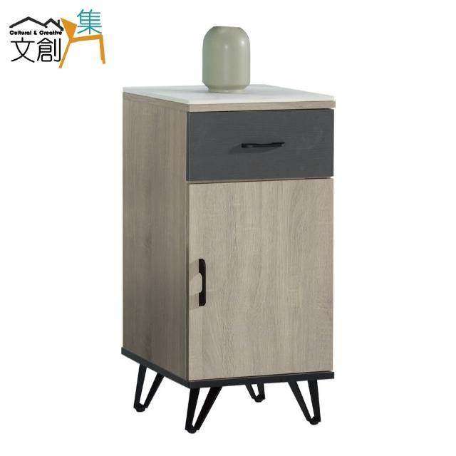 【文創集】喀特 時尚1.3尺白石面置物櫃/收納櫃