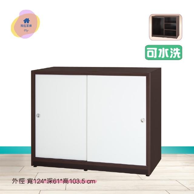 【飛迅家俱·Fly·】4尺拉門/推門塑鋼衣櫥/棉被櫃