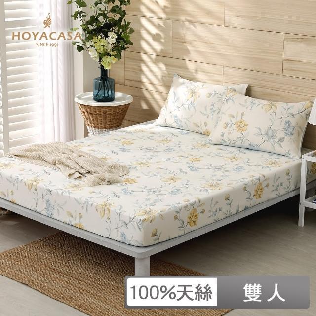 【HOYACASA】100%天絲床包枕套三件組-羅曼花都(雙人)