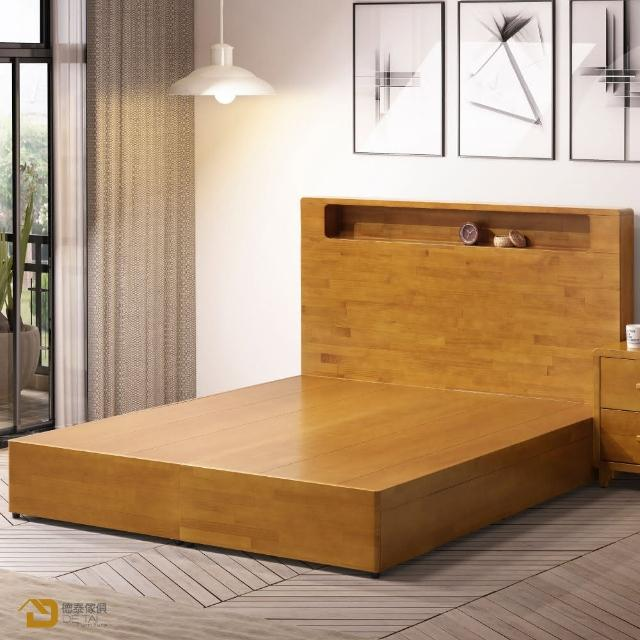 【德泰傢俱】Beja5尺全實木雙人床組/床底無抽屜A008-BJ-01