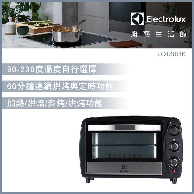 【Electrolux 伊萊克斯】15L專業級電烤箱EOT3818K+手持式攪拌機EHM3407