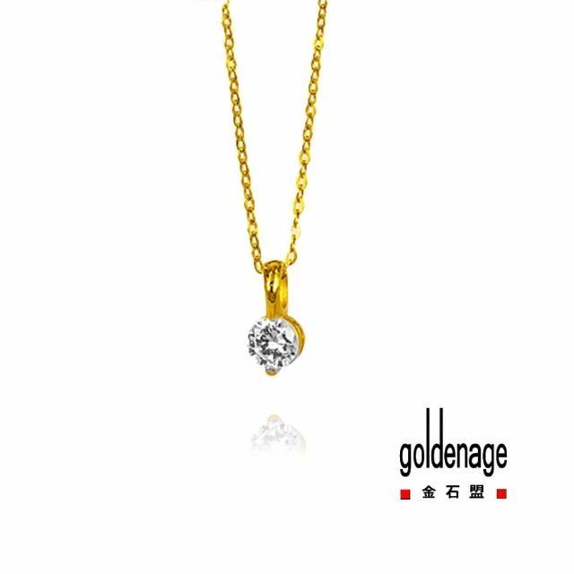 【金石盟】鑽石黃金項鍊0.50錢±0.02錢(9999純金製造)