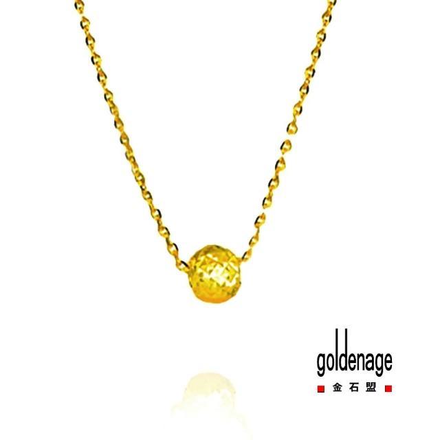 【金石盟】閃亮金珠黃金項鍊0.79錢±0.02錢(9999純金製造)