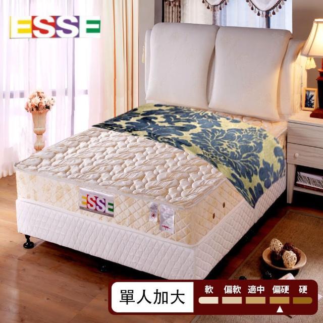 【ESSE 御璽名床】乳膠2.3健康硬式彈簧床墊(單人加大3.5尺)