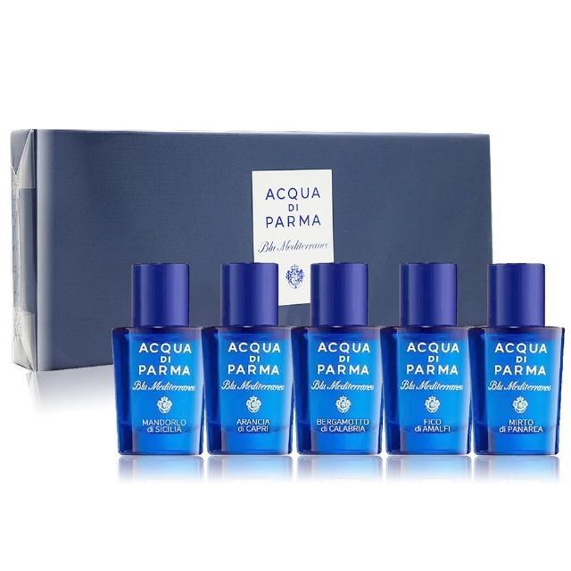 【Acqua Di Parma】藍色地中海系列香水禮盒(5mlX5-國際航空版)