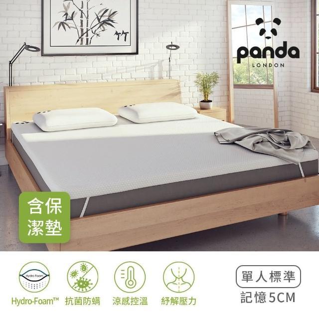 【Panda London】甜夢薄床墊+保潔墊-單人標準(涼感減壓 5cm記憶床墊 床包式防水保潔墊)