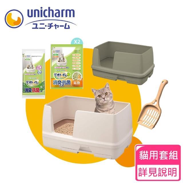 【Unicharm 消臭大師】寬大型開放式貓便盆(雙層便盆 抗菌消臭)