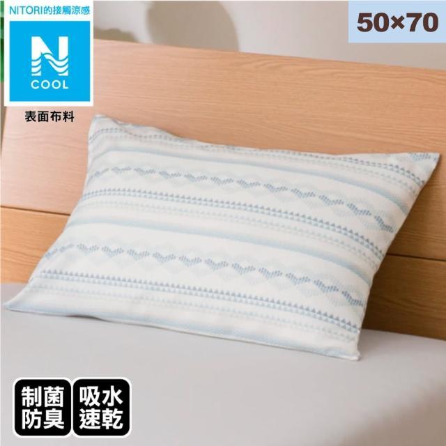【NITORI 宜得利家居】接觸涼感 枕套 N COOL I 21 GEOMETRIC 50×70(接觸涼感 枕套 COOL GEOMETRIC 幾何)
