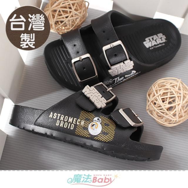 【魔法Baby】童鞋 台灣製電影星際大戰授權正版經典雙排釦美型拖鞋(sd3253)