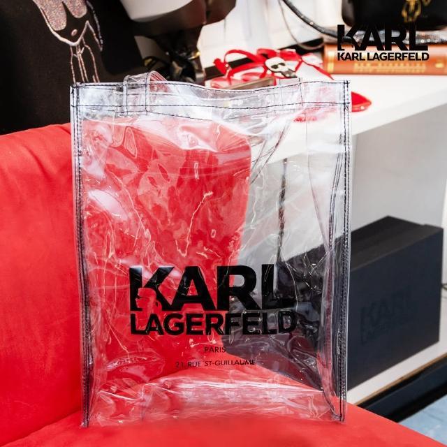 【KARL LAGERFELD 卡爾】多功能LOGO 透明袋-2020(原廠公司貨 獨家限量)
