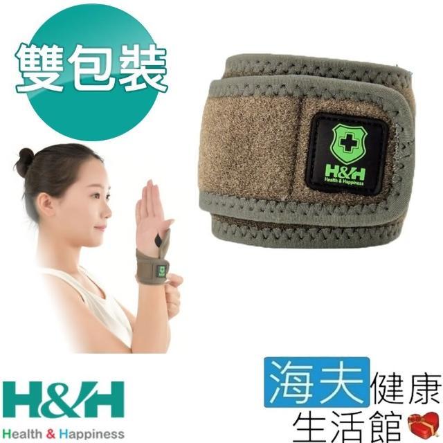 【海夫健康生活館】南良H&H 遠紅外線 調整型 護腕 雙包裝(41X6X0.5cm)