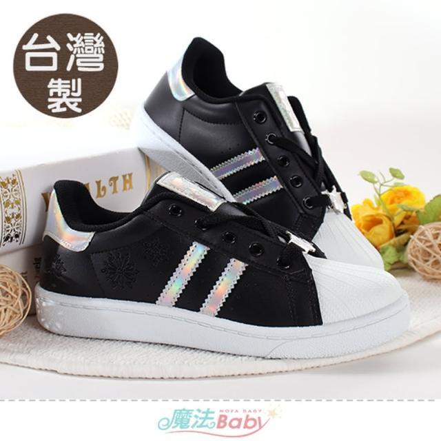 【魔法Baby】中大女童鞋 台灣製冰雪奇緣正版青少女休閒運動鞋(sa14450)