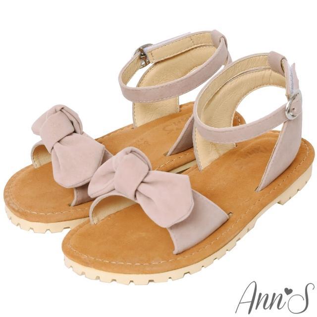【Ann'S】水洗牛皮-兒童甜美扭結平底涼鞋(杏)