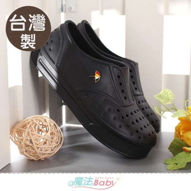 【魔法Baby】男女童鞋 台灣製國際名品阿諾帕瑪授權正版輕量休閒洞洞鞋(sk1182)
