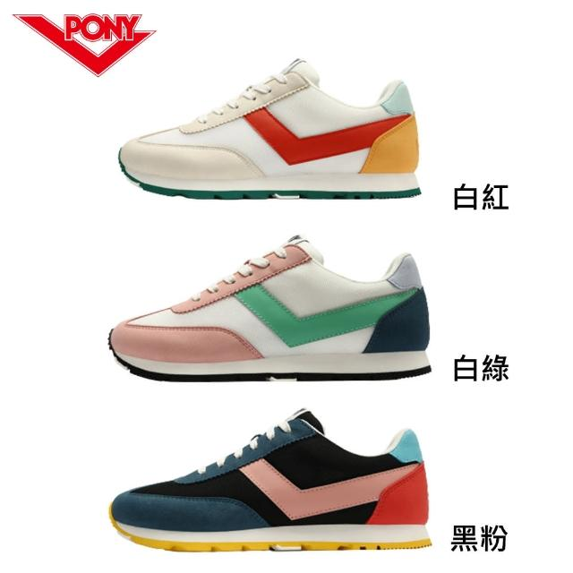 【PONY】SOHO 復古慢跑鞋 休閒鞋 女鞋 3色