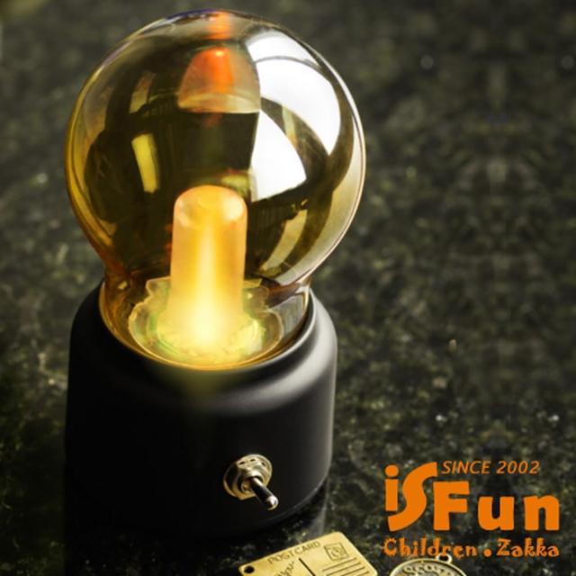 【iSFun】黃光小燈泡*USB充電復古造型夜燈/二色可選