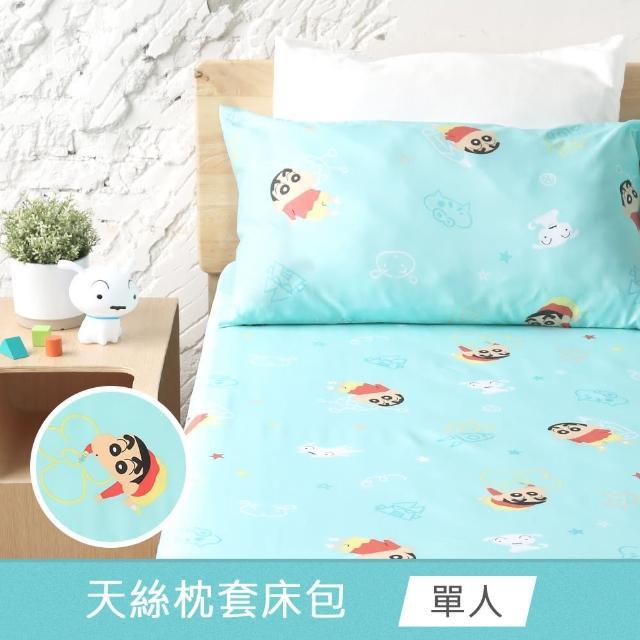 【Like a Cork】蠟筆小新透氣天絲枕套床包組塗鴉款-單人(TENCEL萊賽爾纖維 吸濕排汗 寢具 含床包 枕套)