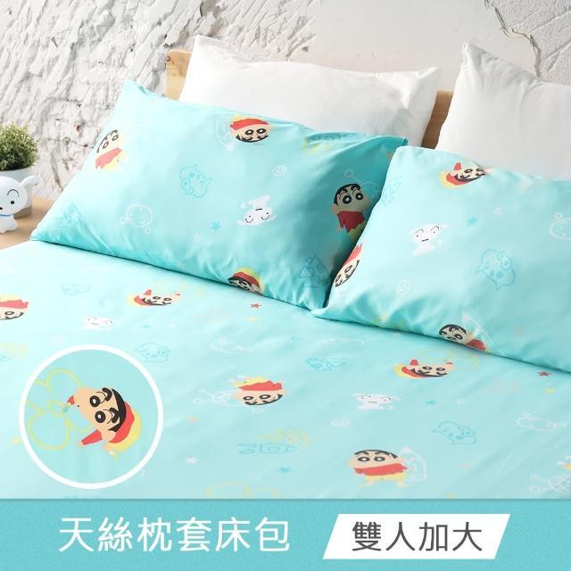 【Like a Cork】蠟筆小新透氣天絲枕套床包組塗鴉款-雙人加大(萊賽爾纖維 吸濕排汗 寢具 含床包 枕套)